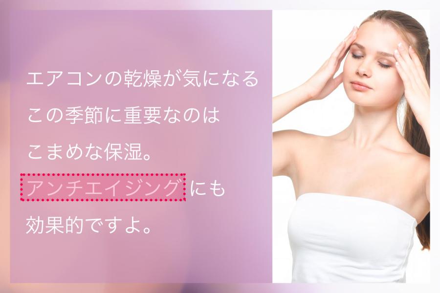 パーソナライズド動画導入イメージ:小売・化粧品3